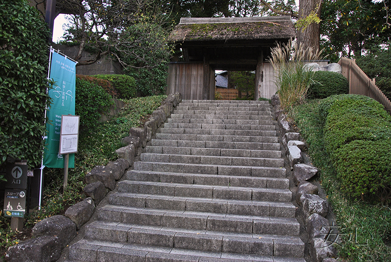 entrance to Tojo Park
